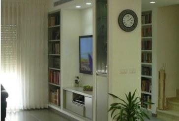 מבוא לתכנון: שאלות, תשובות ועקרונות לעיצוב הבית