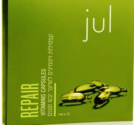 """""""הקפסולות מיועדות למניעת שבירת השיער"""". ג'ול צילום: יח""""צ"""